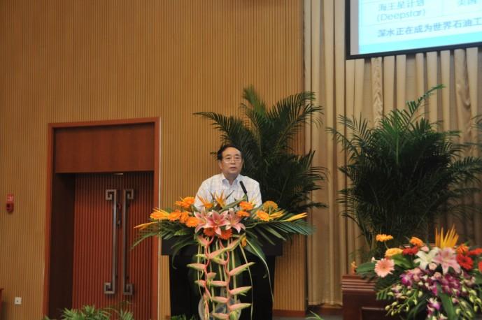中国海洋石油装备高峰论坛在西南石油大学隆重举行