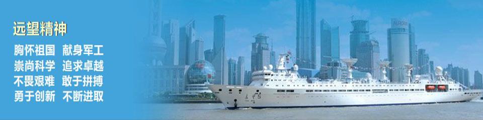 是流体力学和船舶与海洋结构物设计与制造的硕士